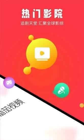 番茄视频app最新版图3