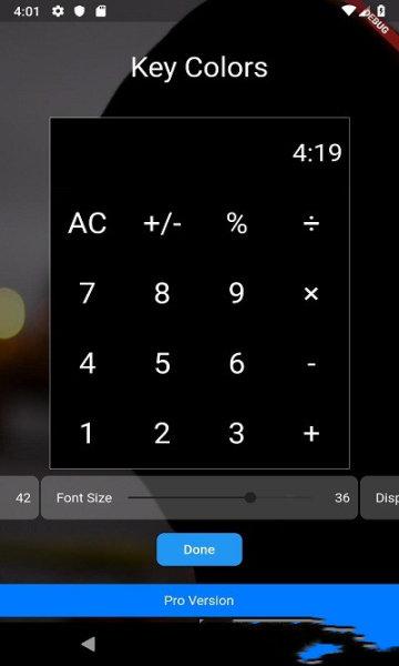 魔术计算器(Force Calculator)图2