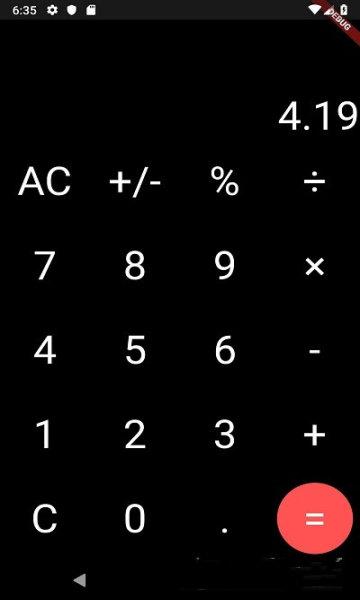 魔术计算器(Force Calculator)图3
