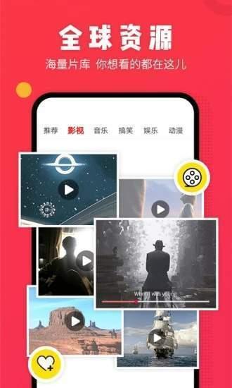 番茄视频app最新版图1
