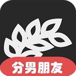 黑麥計算器(原redcrad高數計算器app)