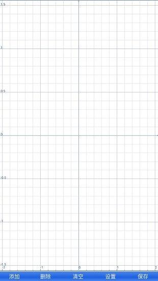 双行科学计算器最新版图2